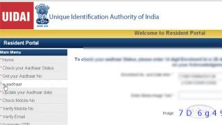 Check your Aadhaar Card Status Online ??