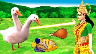 Two Heads Duck Hindi Funny Comedy Video हिंदी कहानिय Hindi Kahaniya