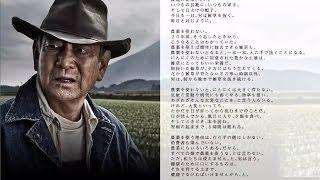 高倉健CM 健康家族 「土との出会い編」 プロローグ 満点の星のもと走る...