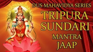 Shodashi Tripura Sundari Mantra Jaap 108 Repetitions ( Dus Mahavidya Series )