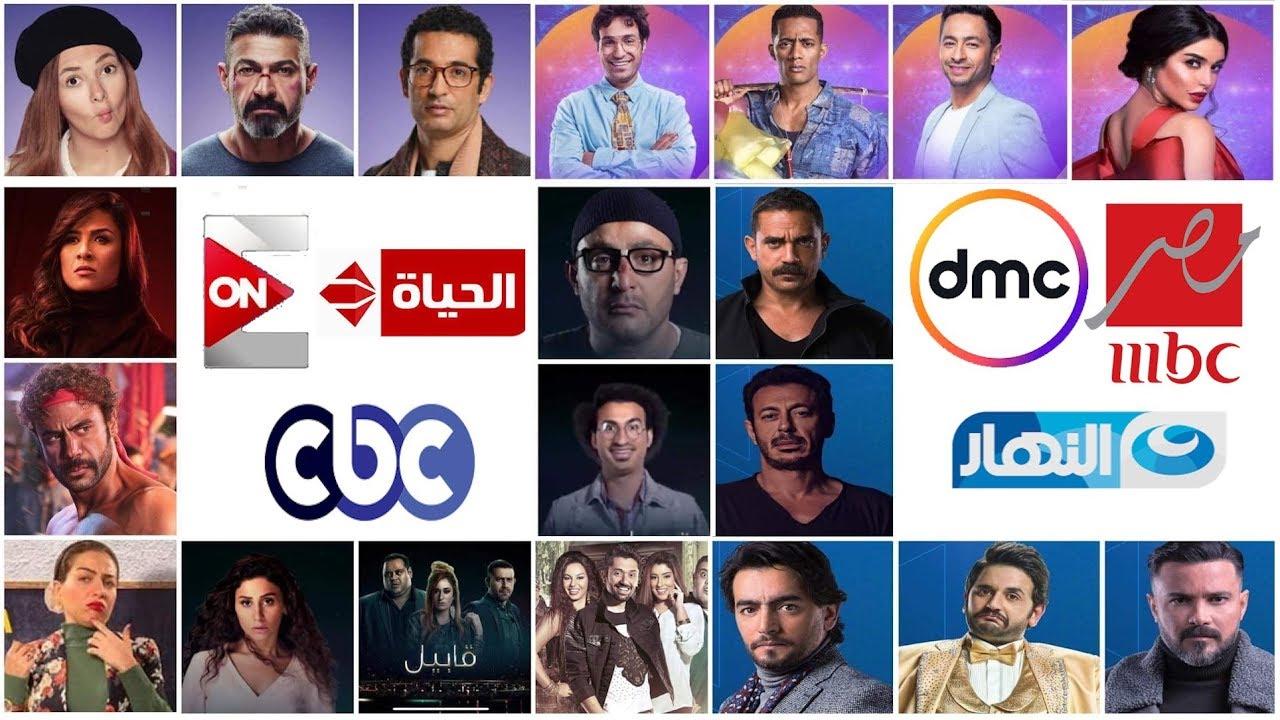 صراع النجوم مسلسلات رمضان 3