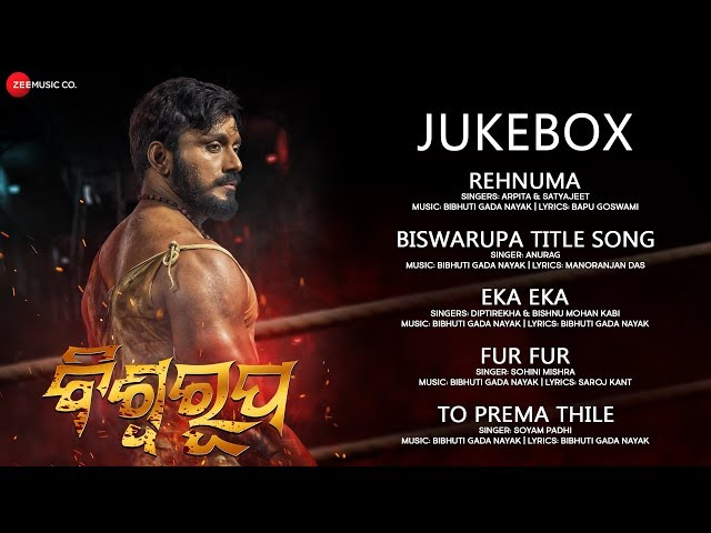 Biswarupa - Full Movie Audio Jukebox   Amrita   Bibhuti Gada Nayak