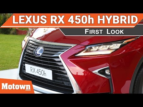 Lexus RX 450h | First Look