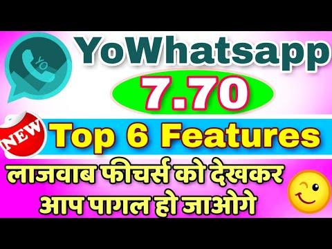 Yowhatsapp latest version
