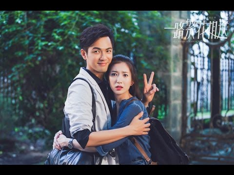 [ENG SUB]《一路繁花相送》The Road to Bid Farewell is Filled With Flowers (Wallace Chung, Maggie Jiang)