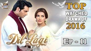 Dil Lagi Ep 11 - ARY Digital Drama