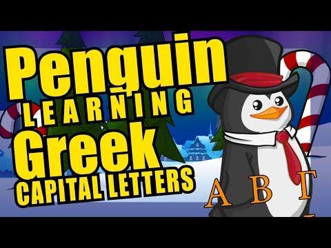Greek Alphabet Penguin Christmas Parade - Capital Letters