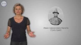 История 6 Предпосылки объединения русских земель  Усиление Московско