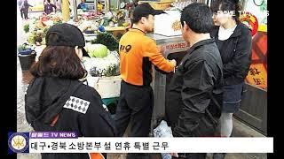 탑월드TV  1월 23일 주요뉴스