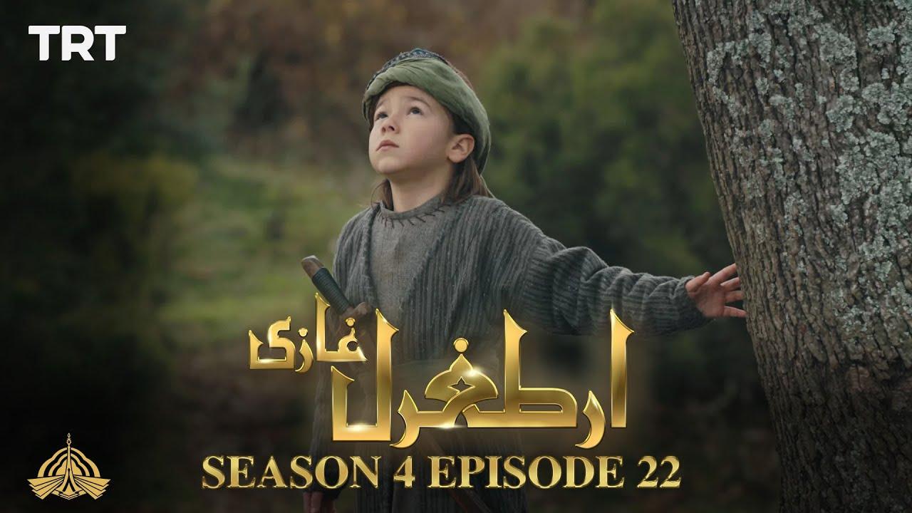 Download Ertugrul Ghazi Urdu | Episode 22| Season 4