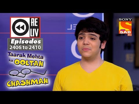 Weekly Reliv - Taarak Mehta Ka Ooltah Chashmah - 19th Feb to 23rd Feb 2018 - Episode 2406 to 2410 thumbnail