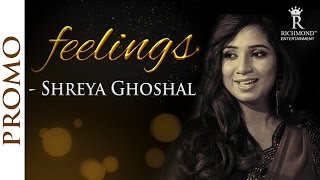 "Shreya Ghoshal Romantic Song On ""Paus Ha Pahila Preticha"" 