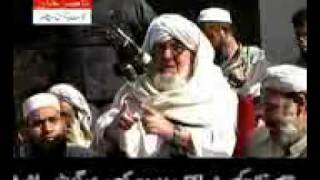 Maulana Bijligar  sahib