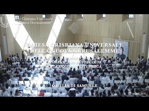 Santuario Divina Misericordia, 20/05/2018, Domenica di Pentecoste - Omelia di Samuele h.11:00