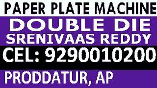 Latest Buffet Paper plate making machine price,Best Bussiness ideas in Telugu,WhatsApp 9290010200,
