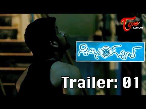 Swimming Pool Telugu Movie Trailer Akhil Karthik Priya Vasishta 01 Youtube