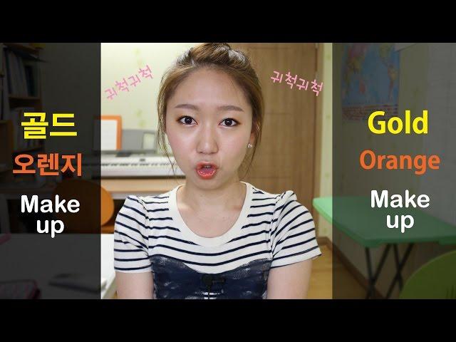 ?????????????????????/Gold Orange makeup