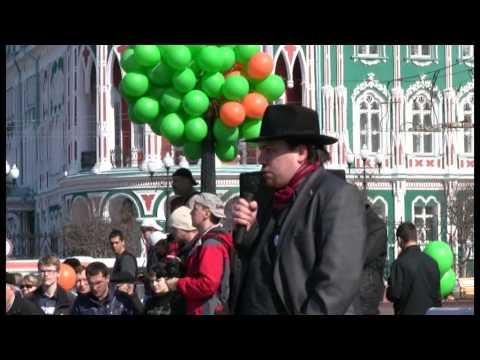 Леонид Волков - Митинг в защиту площади Труда