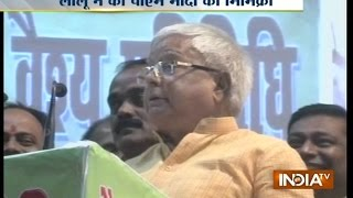 VIDEO: Watch How Lalu Prasad Yadav Mimics PM Narendra Modi - India TV