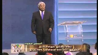 Archives - Podhigai TV