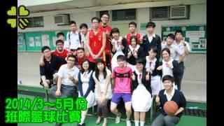 2013-2014年度 明愛粉嶺陳震夏中學學生會 四葉草 c