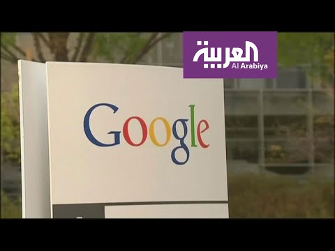 جوجل تنافس فيسبوك -بربطة الحذاء-  - 22:54-2019 / 7 / 15