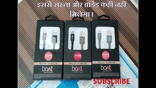 UNBOXING OF MICRO USB BOAT 100CABLE 1m II Micro USB Cable (Compatible WITH MOBILE)