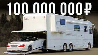 Самый дорогой АВТОДОМ с ГАРАЖОМ за 100 млн руб! Дом на колесах круче Майбаха! #ДорогоБогато №73