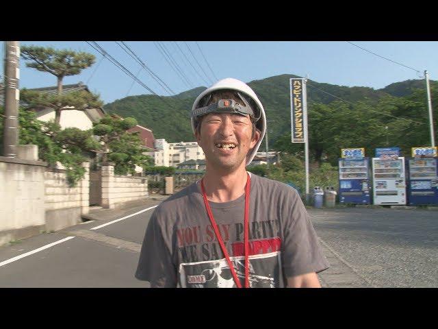 映画『ひいくんのあるく町』予告編