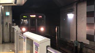 東急8500系8631編成が入線警笛を鳴らしながら到着するシーン!
