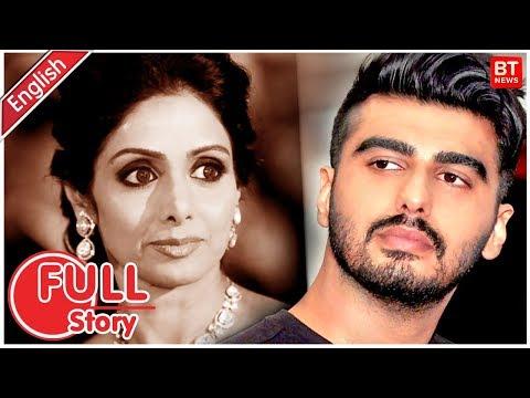 Arjun Kapoor And Sridevi's Relationship Full Story From Start Till End