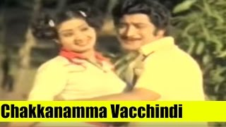 Telugu Song | Chakkanamma Vacchindi | Mama Allulla Saval | Krishna, Sridevi, Jamuna