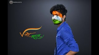15 August Special Editing│Independence Day│Photoshop Tutorial│