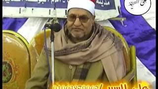 الشيخ محمد عبدالوهاب الطنطاوي يتكلم مع المستمعين بطريقه عجيبه رحمه الله عليه لايفوتك هذا المقطع