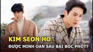 Фото Kim Seon Ho được Minh Oan Khi Dispatch Thẳng Tay Xóa Bài Bóc Phốt?