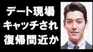 """Gambar cover """"闘病中""""キム・ウビン、恋人シン・ミナとの海外デートの様子がネット上で広まる"""