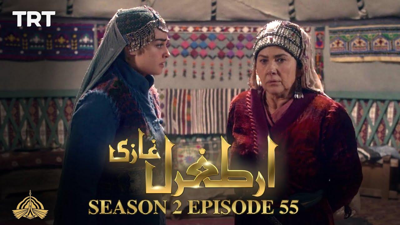 Download Ertugrul Ghazi Urdu | Episode 55| Season 2