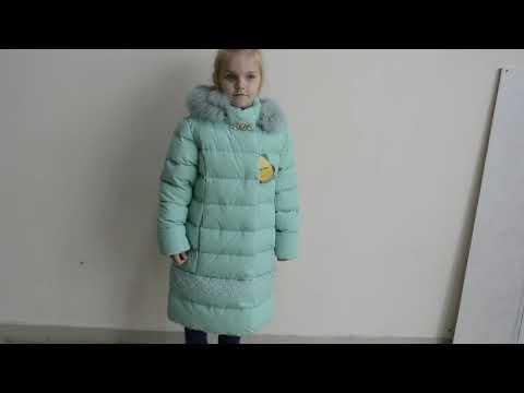 Распродажа пуховиков Nui Very. Детское зимнее пальто для девочкиДеника