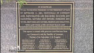 Русскоязычные иммигранты -- жертвы тераков 11 сентября.  Их истории