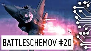 Зенитка 130го уровня - Battlefield 4