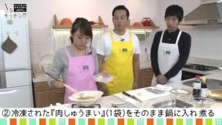 """藤崎マーケットが"""" シュウマイみぞれ鍋""""の作り方を教えます! Y'sキッチ..."""