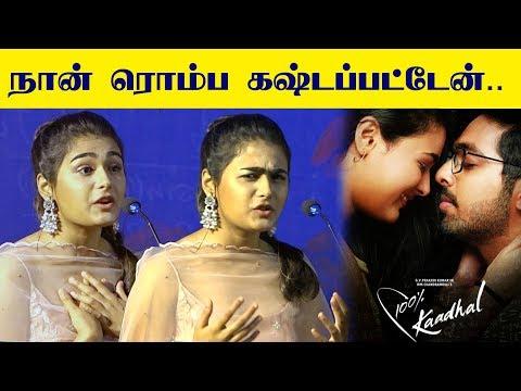 Nan Romba Kasta Patten -Shalini Pandey's Latest Speech | GV.Prakash | 100% Kadhal Movie Audio Launch