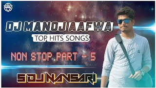 DJ MANOJ AAFWA TOP HITS SONGS   NON STOP MIXING PART-5   S DJ NAVSARI_SUNiL