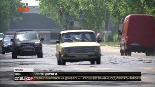 На одеських дорогах через спеку та неякісний ремонт попливли смоляні латки