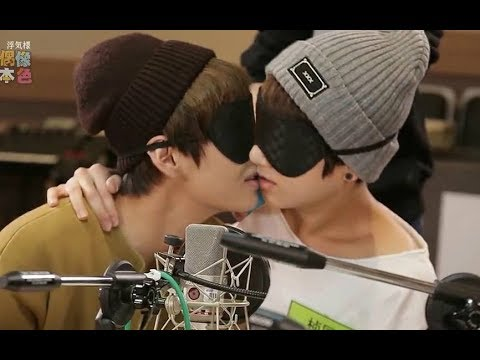 Vkook Taekook Moments