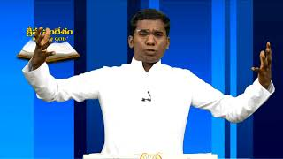 Kristu Sandesam Fr T John Episode 1 Part 1 Divyavani TV