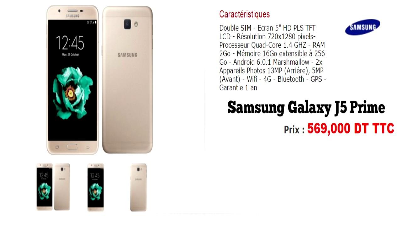 Prix Des Smartphones 4g Samsung En Tunisie 2017 Youtube