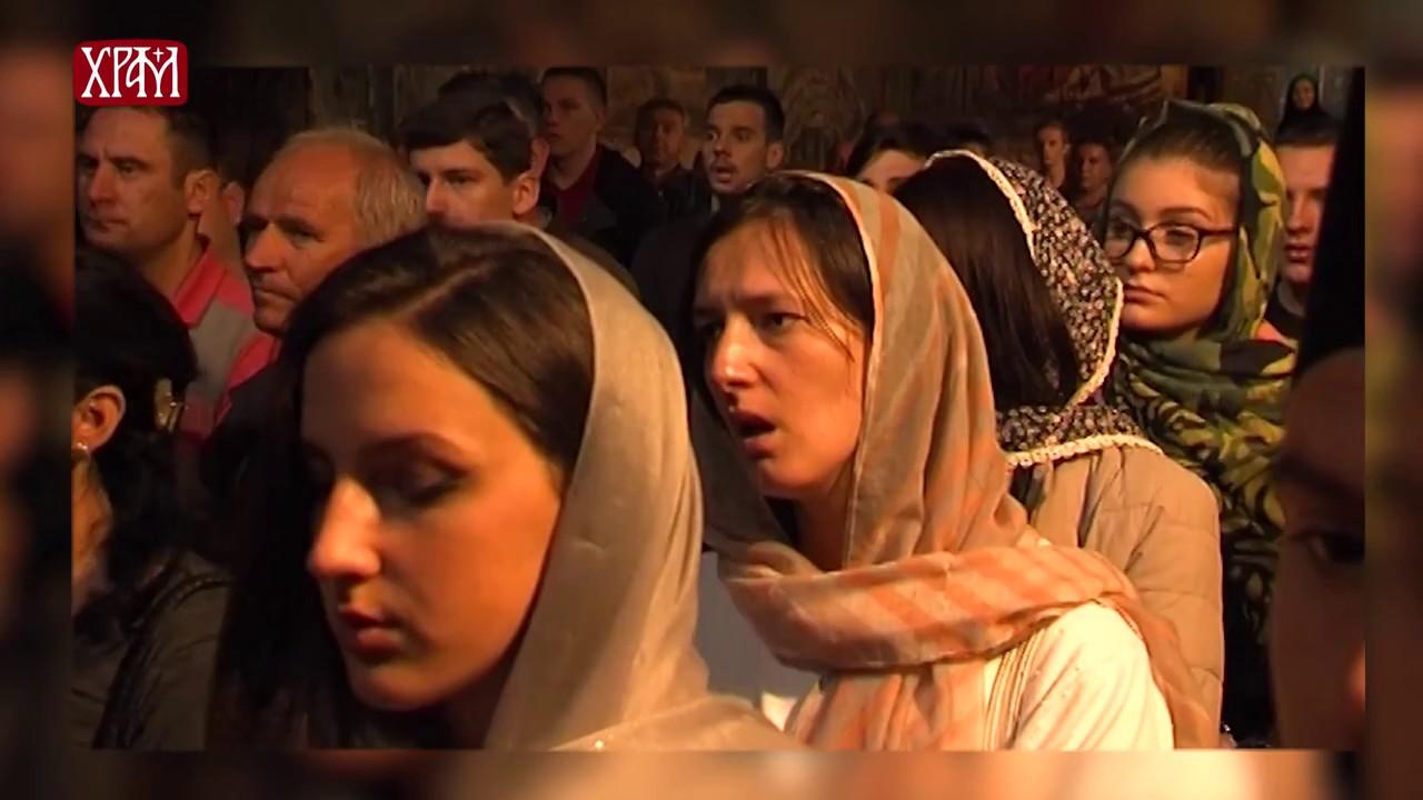 Orthodox Patriarch of Belgrade serves Grand Divine Liturgy, Peć Monastery