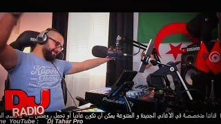 Cheb Ramzi Bitioui 2020 جيبو اللاڨمي من النخلة ستيل مدحات  Live YouTube By Dj Tahar Pro
