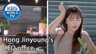 Hong Jinyoung's CEO office [Stars' Top Recipe at Fun-Staurant/ENG/2020.08.11]